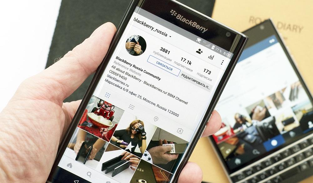 skopirovat-url-profilya-svoego-instagram-na-telefone.jpg