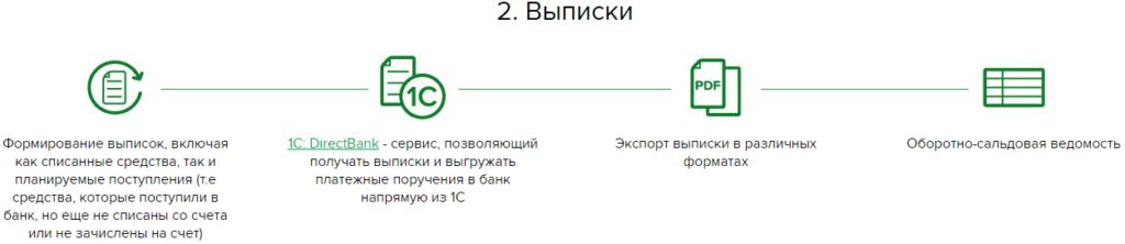 Screenshot_3-1024x222.png