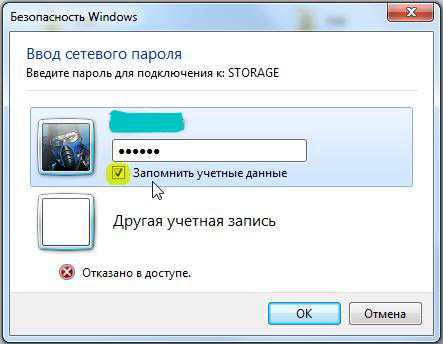 setevoj_parol_v_windows_7_kak_uznat_8.jpg