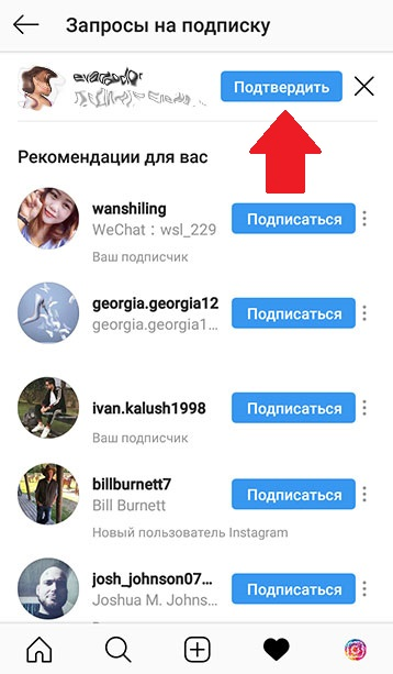 insta_acc_off_6.png