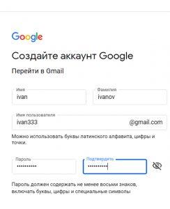 google-244x300.jpg