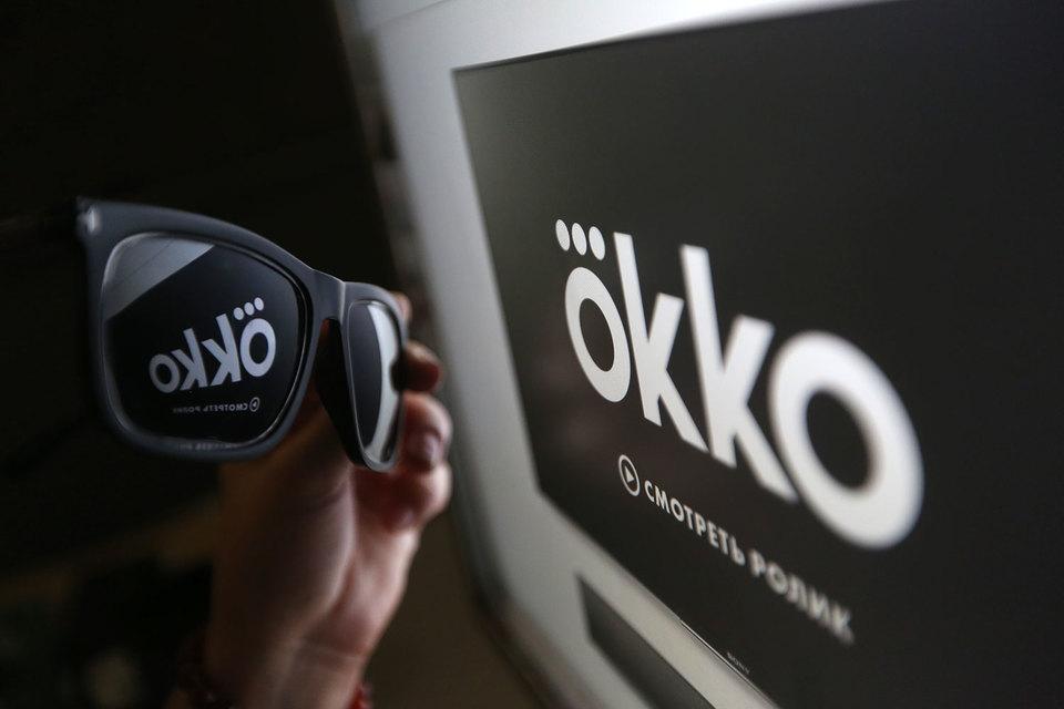Logotip-Okko.jpg