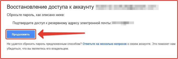 otpravka-formy-v-google-shag-1.png