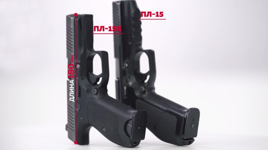 pl15k-pistolet-3.jpg