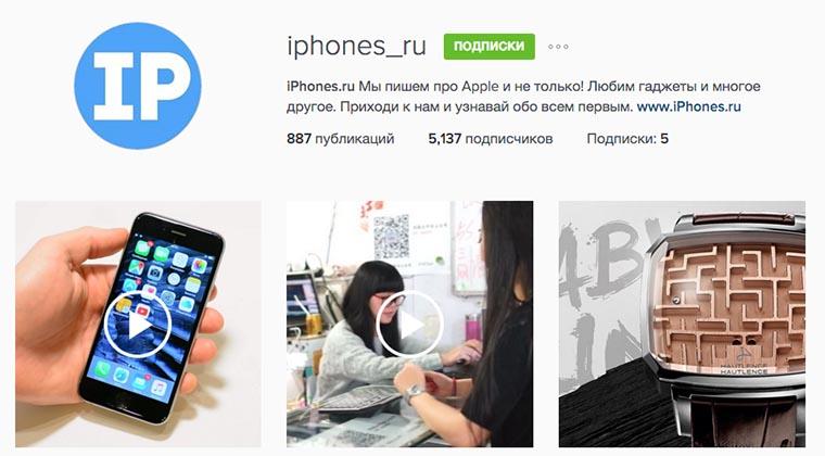insta_iphones.jpg