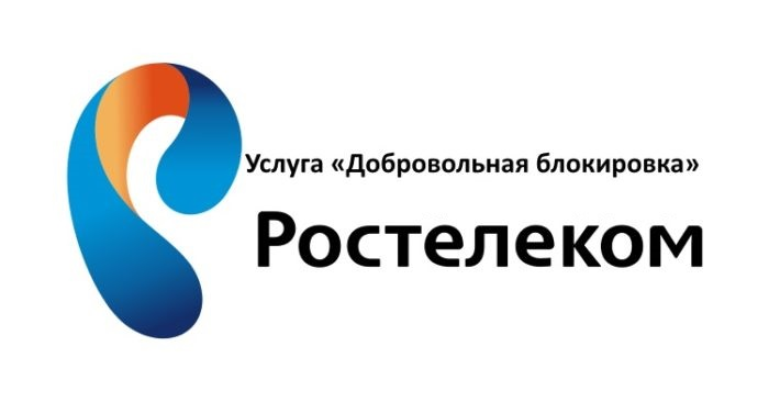 rtk-blokirovka-e1500881959309.jpg