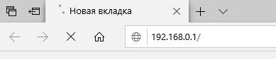 192.168.0.1_error_5.jpg