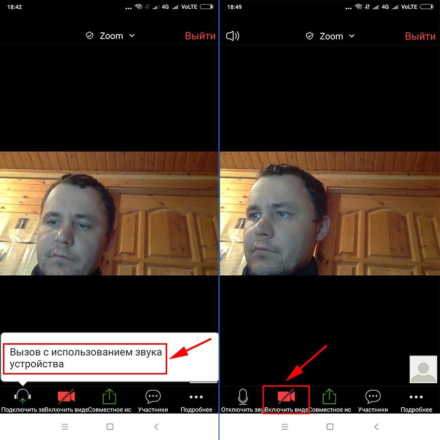 2-podkluchenie-zvuka-video.jpg