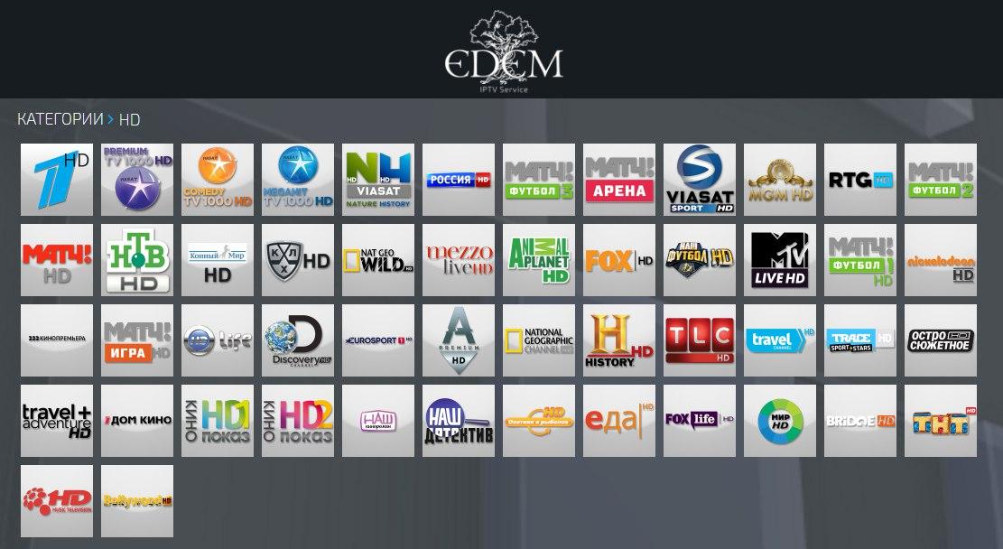 edem_tv-2.jpg