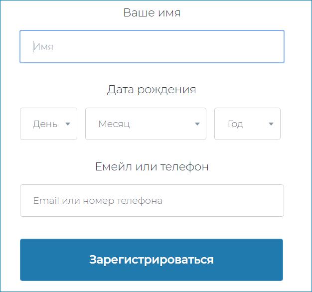 primer-registratsii-v-fotostrane.png