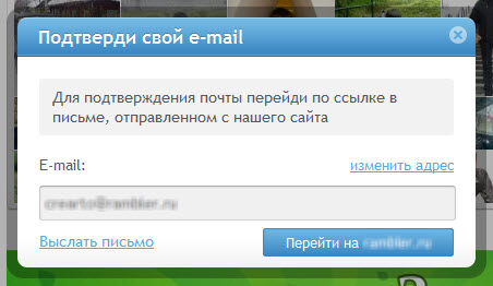 1334337888_fotostrana_registratsiya_002.jpg