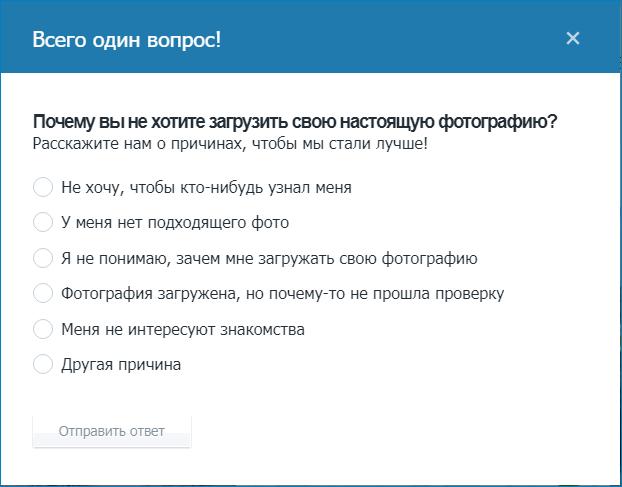 vopros-v-fotostrane-primer.png