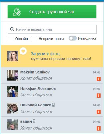soobscheniya-v-fotostrane.png