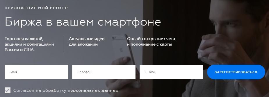 регистрация-в-лк.jpg