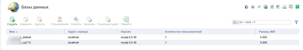 hosting-reg-ru-lichnyy-kabinet-i-panel-upravleniya-11.png