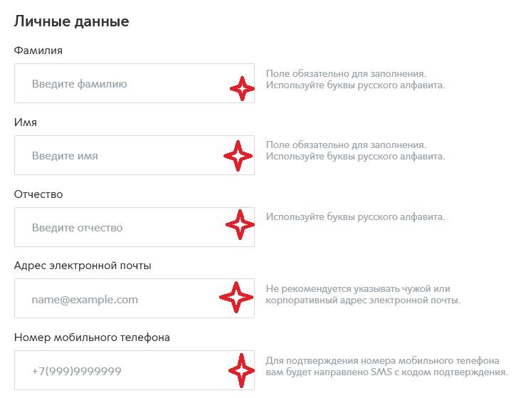 Bezymya-nnyy-1-6.jpg