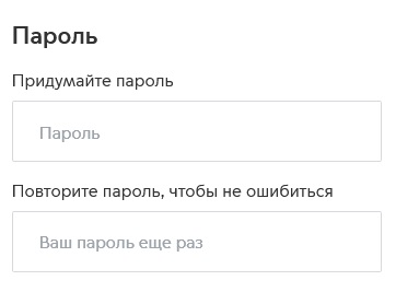 Bezymya-nnyy-1-7.jpg