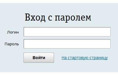alfabank4.jpg