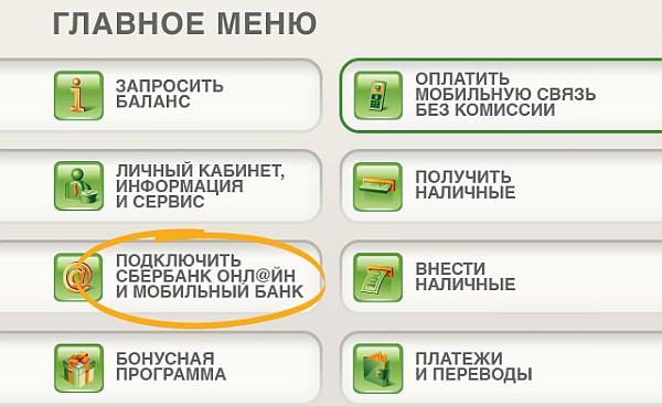 parolsb2.jpg