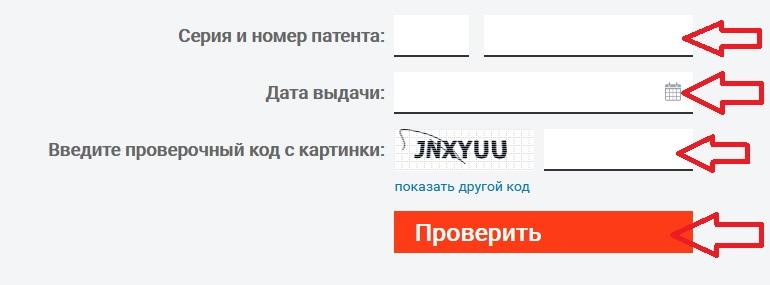 Bezymya-nnyy-1-14.jpg