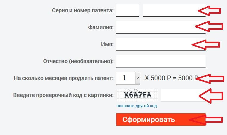 Bezymya-nnyy-1-15.jpg