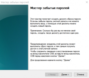 Screenshot_2-6-300x263.png