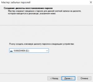 Screenshot_3-6-300x263.png