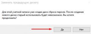 Screenshot_5-6-300x112.png
