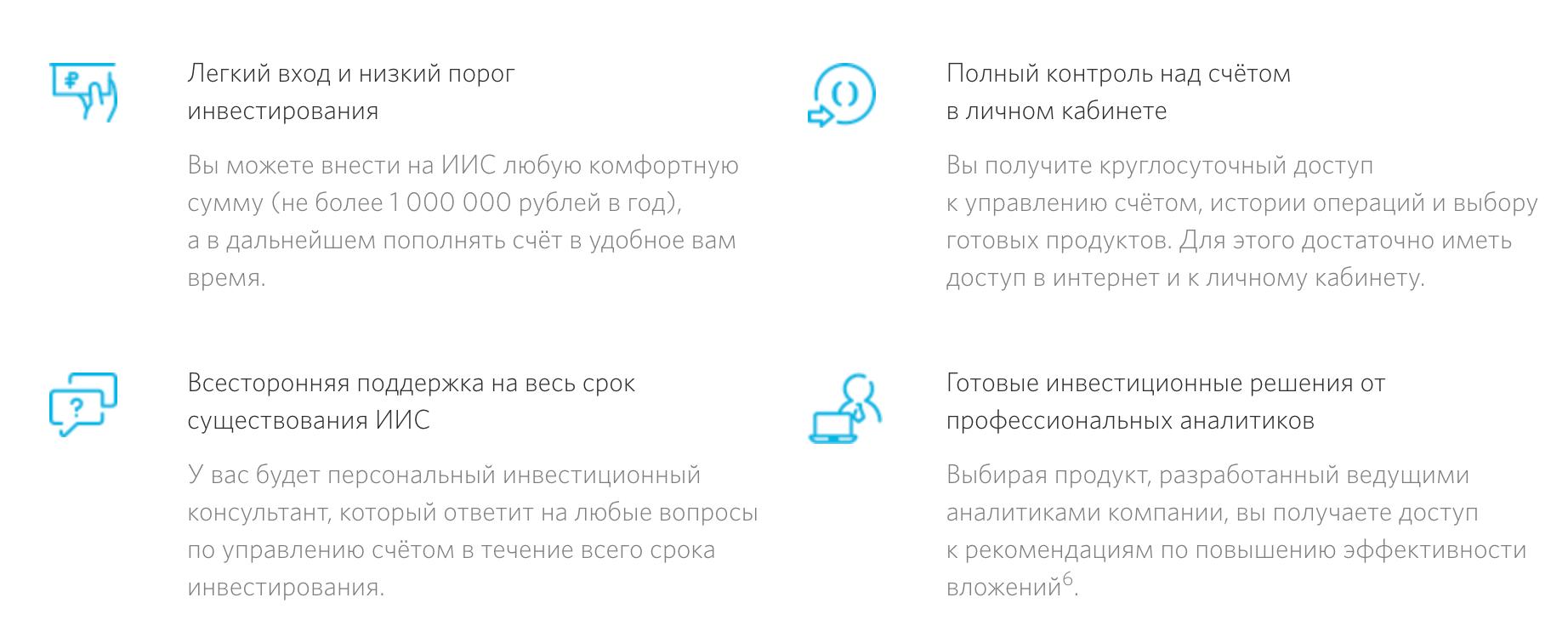 c-documents-and-settings-oksana-rabochij-stol-rabo-3.png