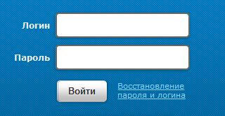 KrymEnergo-vhod-v-lichnyj-kabinet.png