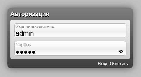 zabyl-parol-ot-routera.jpg