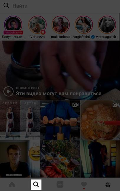 perestali-rasti-podpischiki-v-instagarm