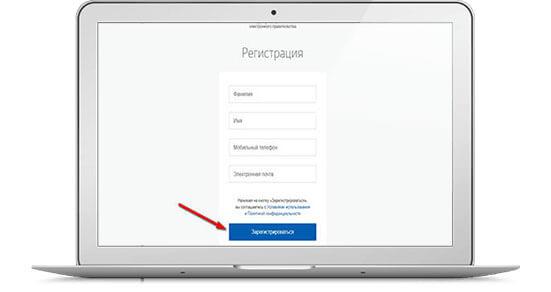 Укажите-регистрационные-данные.jpg