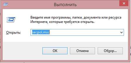 kak_vklyuchit_kontrol_uchetnyh_zapisej_v_windows_7_25.jpg