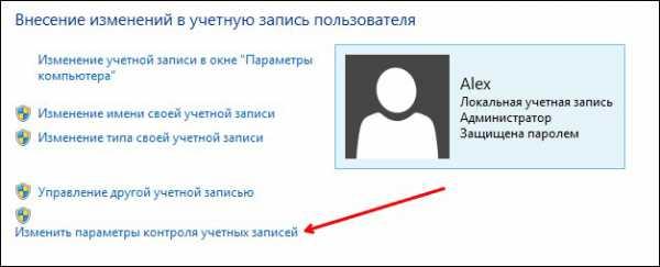 kak_vklyuchit_kontrol_uchetnyh_zapisej_v_windows_7_17.jpg
