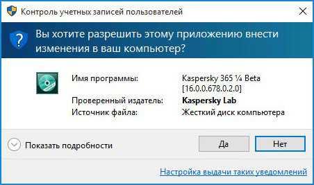 kak_vklyuchit_kontrol_uchetnyh_zapisej_v_windows_7_19.jpg
