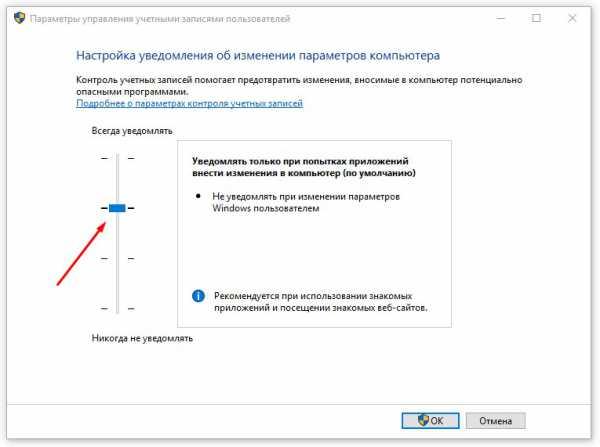kak_vklyuchit_kontrol_uchetnyh_zapisej_v_windows_7_22.jpg
