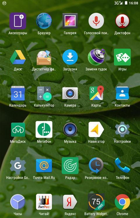 megafon-login4-android.jpg