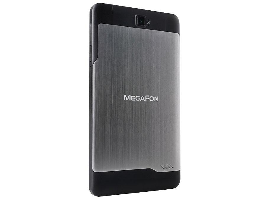 megafon-login4-design.jpg