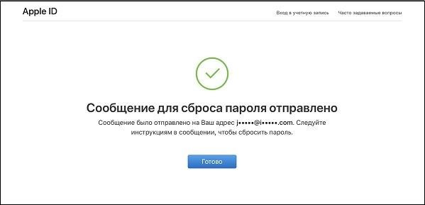 e-mail-sbros.jpg