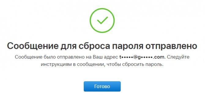 screenshot_4-27.jpg