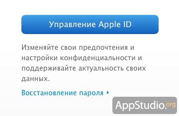double-authorization-appleid-01.jpg