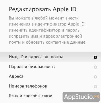 double-authorization-appleid-02.jpg