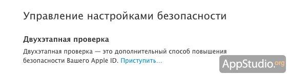 double-authorization-appleid-03.jpg