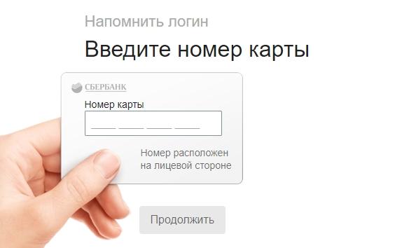 Screenshot_69.jpg