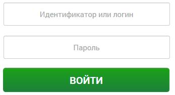 Vhod-v-lichnyj-kabinet-Vuz-Banka.png