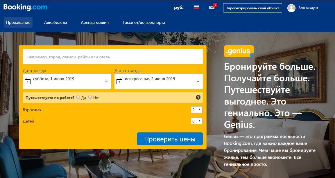 novyy-toche123chnyy-risunok-9-11.jpg