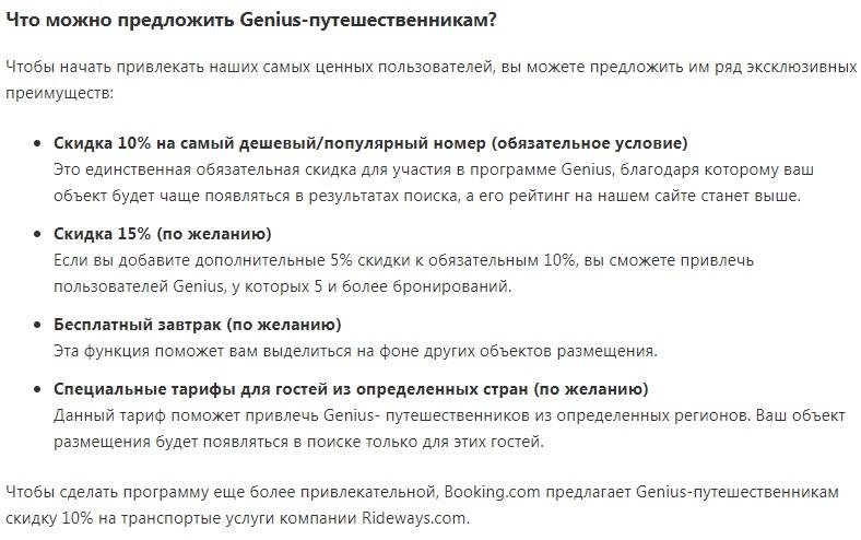 novyy-toche123chnyy-risunok-9-12.jpg