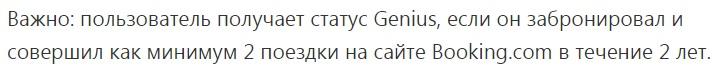 novyy-toche123chnyy-risunok-9-13.jpg
