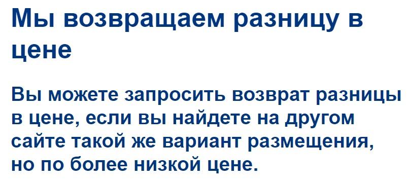novyy-toche123chnyy-risunok-9-14.jpg